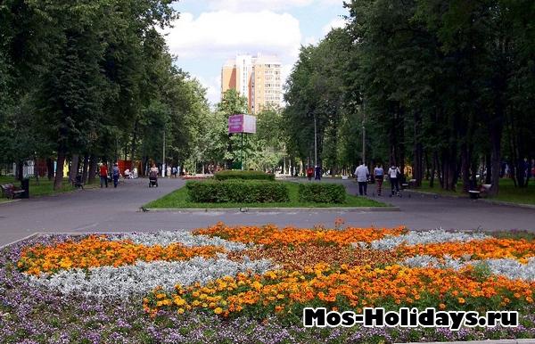 В парке Перово