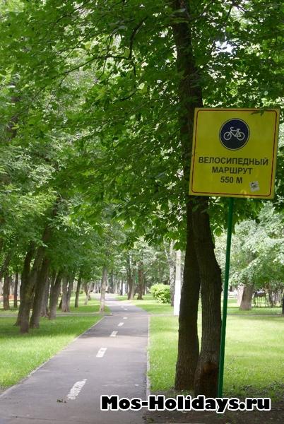 Велосипедная дорожка в Перовском парке