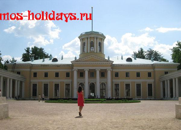 Большой дворец в усадьбе Архангельское