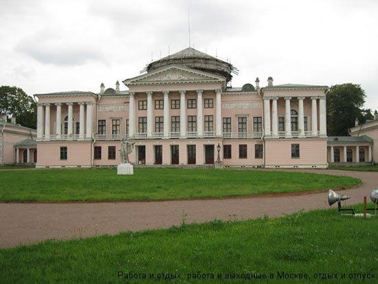 Усадьба графа Шереметьева в Останкино