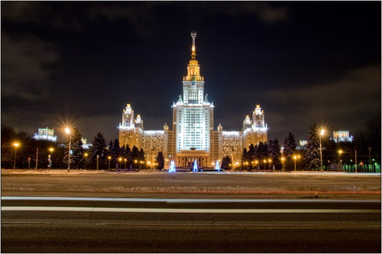 МГУ со смотровой площадки на Воробьёвых горах