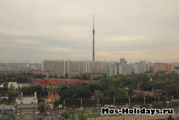 Останкинская башня, вид с колеса обозрения на ВВЦ