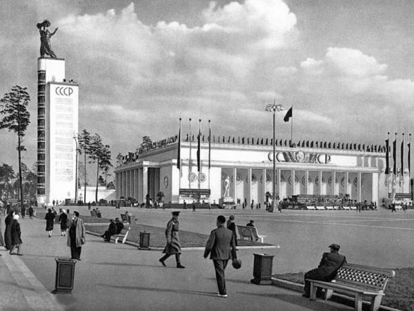 Главный павильон ВВЦ 1939 г.