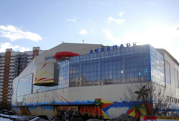 Здание аквапарка Фэнтази