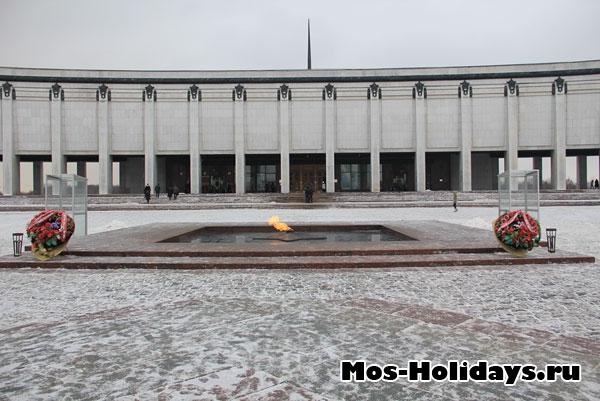 Музей Великой Отечественной Войны в Парке Победы