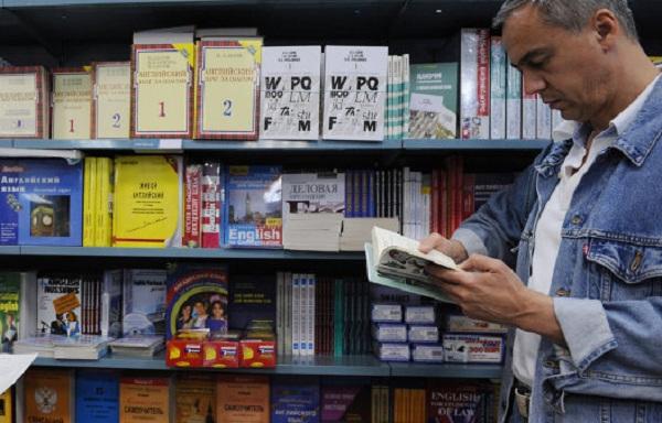 Дом книги на Арбате: литературная Мекка