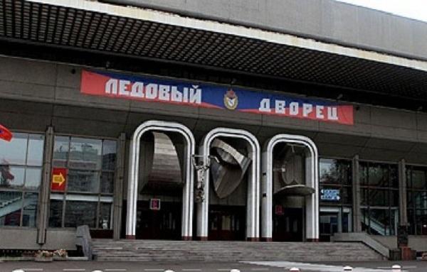 Каток в Ледовом дворце ЦСКА