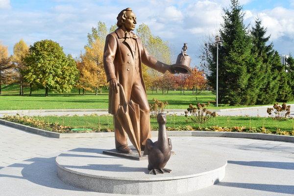 Памятник Г.Х. Андерсену в парке 850-летия Москвы