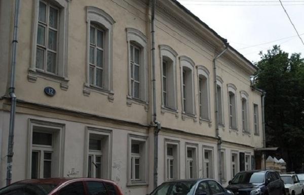 Дом Нащокина