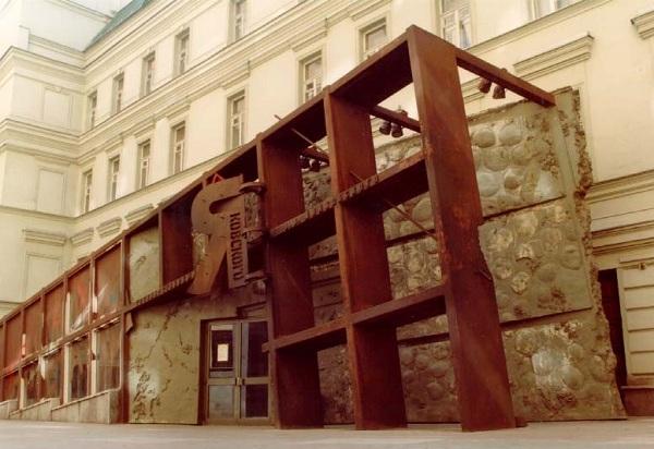 Музей Маяковского
