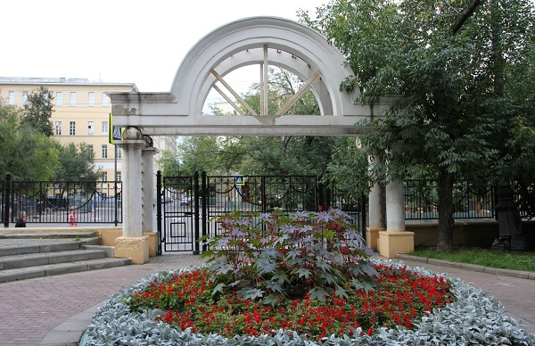 Милютинский сад
