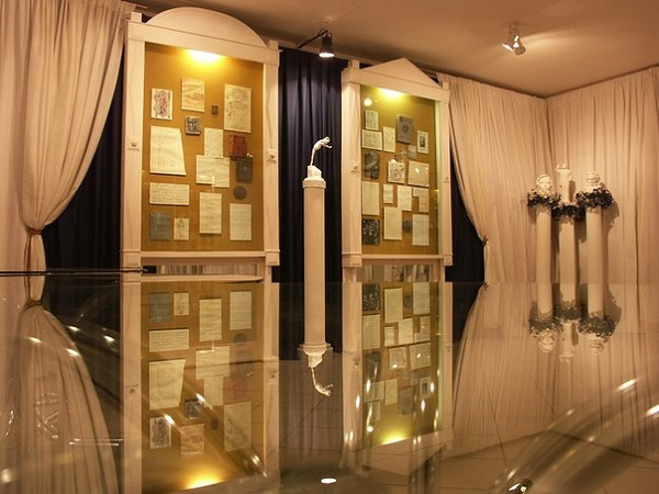 Музей Сергея Есенина