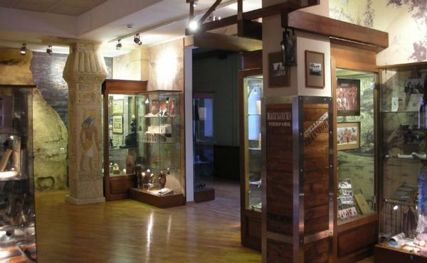 В музее московского зоопарка