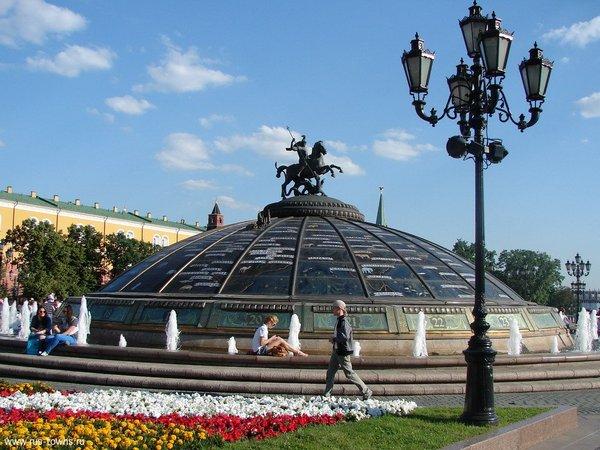 Манежная площадь и Александровский сад