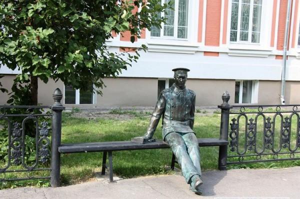 Памятник «Студент»