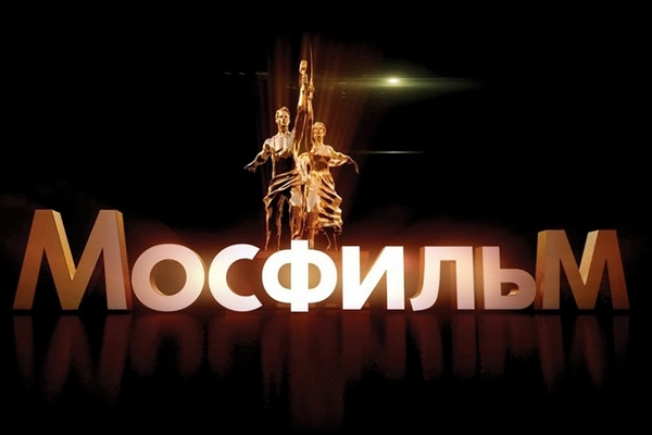 Экскурсия на киностудию «Мосфильм» от компании «Незабываемая Москва»
