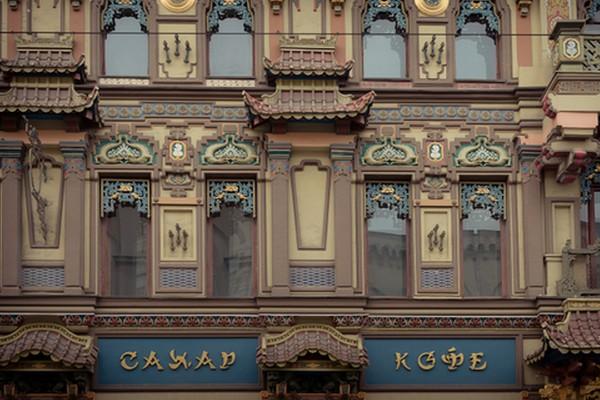 Чайный дом на Мясницкой