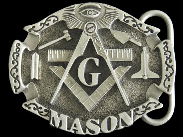 Экскурсия «Масоны и масонство»