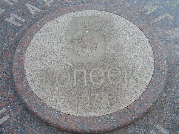 Памятник приметам в парке 850-летия Москвы