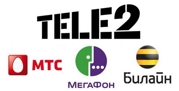 Как перейти с Мегафона на Tele2 с сохранением номера