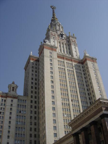 Сталинская высотка - главное здание МГУ