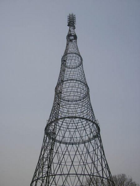 Шуховская башня