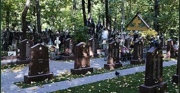 Ваганьковское кладбище