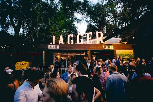 Jagger клуб москвы музыка для ночных клубов слушать