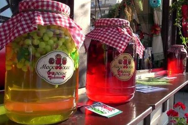Городской фестиваль «Московское варенье. Дары природы» на культурных площадках Москвы