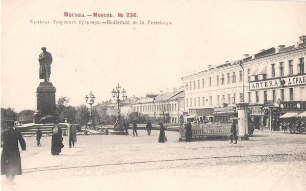 Пешеходная экскурсия «Твербуль. Факты, байки и легенды» от компании «Московские переулки»