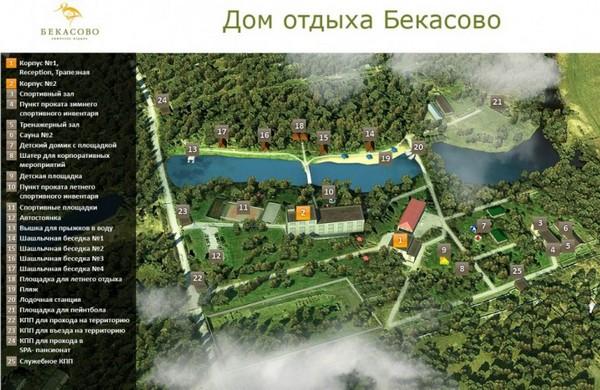 baza_otdyha-v-podmoskove1