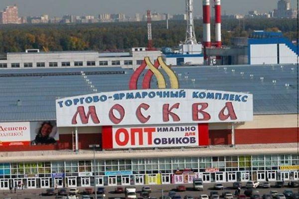 veshevye_rynki_moskvy4