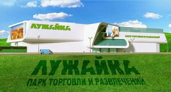veshevye_rynki_moskvy6