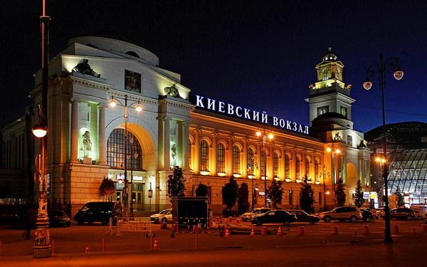 Экскурсия на Киевский вокзал с посещением часовой башни от компании «Твоя Москва»