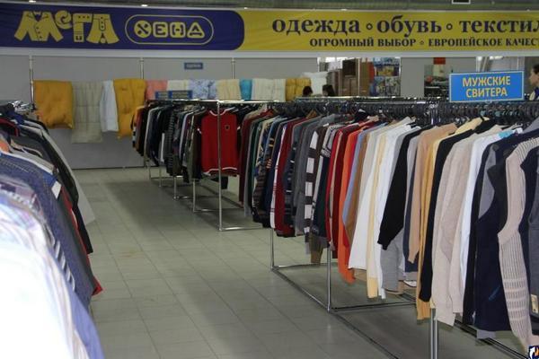 438df427a39 «Столичный гардероб». В Москве сеть включает 31 магазин одежды, адреса ...