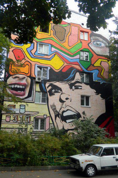 rajon-graffiti3