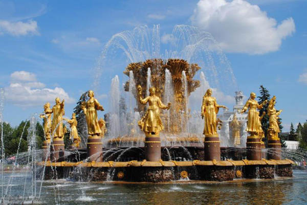 fontan-druzhba-narodov