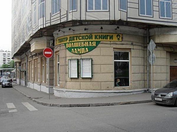 kukolnyi_teatr_volshebnaya_lampa4