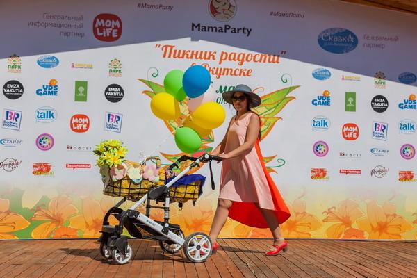 Фестиваль для мам и всей семьи «МамаПати»
