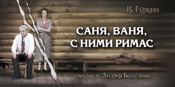 Тематическая автобусно-пешеходная экскурсия «Гоголь и Москва»