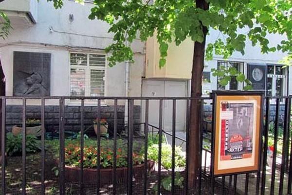 Музей-квартира В. Мейерхольда