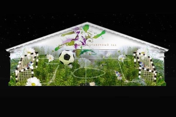 Фильмы о футболе на фасаде ЦВЗ «Манеж»