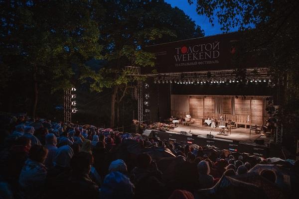 Международный театральный фестиваль «Толстой Weekend»