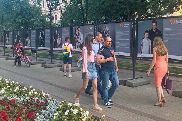 Благотворительная опен-эйр фотовыставка «#Футболвоблаго»