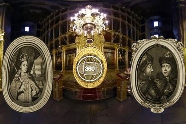 «Мультимедийная экскурсия «Золотые монеты в истории династии Романовых»