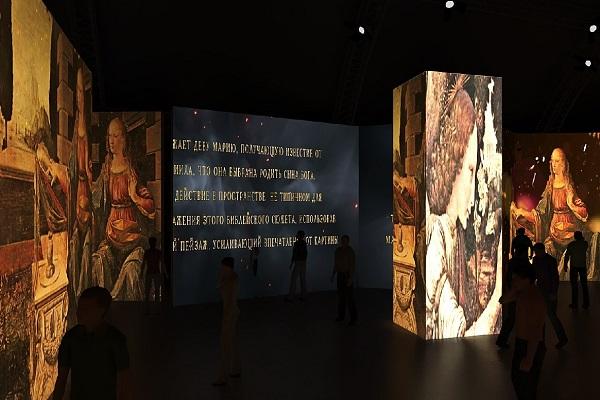 Мультимедийная выставка «Леонардо да Винчи. История гения, изменившего мир»