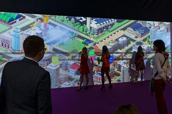 Международный форум «Город образования – 2018»