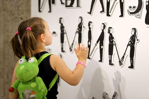 Интерактивная выставка «Борис Заходер» в РГДБ
