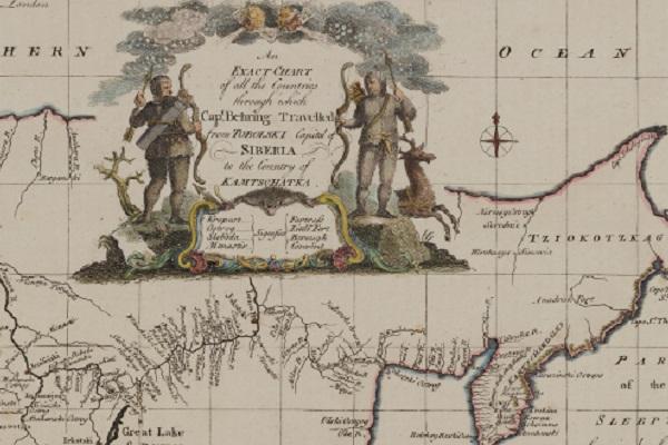 Выставка старинных карт «От Московии к Империи»
