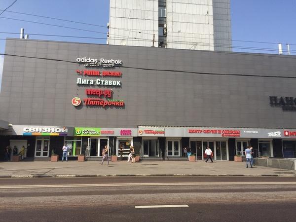 Дисконт-центр Автозаводская